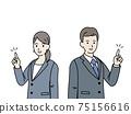 辦公室工作人員手指姿勢,手勢,穿著西裝的男人和女人,插圖素材 75156616