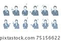 辦公室工作人員的手勢姿勢,穿著西裝的男人和女人,設置插圖素材 75156622