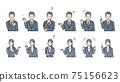 辦公室工作人員的手勢姿勢,穿著西裝的男人和女人,設置插圖素材 75156623