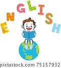 A boy sitting on the earth and studying english 75157932