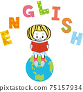 Girl sitting on earth and studying english 75157934