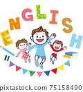 Children's fun studying English 75158490