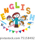 Studying English with teachers and children 75158492