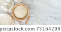 Homemade bread concept - ingredients on marble background 75164299