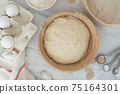 Homemade bread concept - ingredients on marble background 75164301