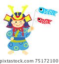 一個男孩與鯉魚飄帶兒童節的插圖 75172100