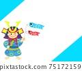 男孩的框架與鯉魚旗兒童節 75172159