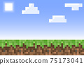 Pixel minecraft style land background. Concept of game ground pixelated horizontal background with blue sky, sun, cloud. Vector illustration 75173041