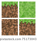 Pixel minecraft style land block background. Concept of game ground pixelated horizontal seamless background. Top, side, bottom view. Isolated on white. Vector illustration 75173043