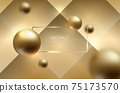Abstract sphere gold background. Golden balls on volume geometric backdrop. Rectangular frame header. Blured globes. Luxury trendy design for holiday Christmas, New Year party poster or package label 75173570