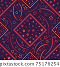 Seamless abstract pattern. Beautiful texture for textile or paper print. Vector illustration. Cute colorful background. 75176254