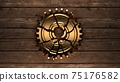 Old vintage frame from rusty gears. The gold gear is cracked. Teamwork 75176582