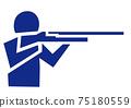 Shooting rifle 75180559
