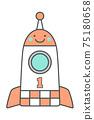 로켓 일러스트 75180658