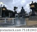 Ishikiri Daibutsu on a rainy day 75181943