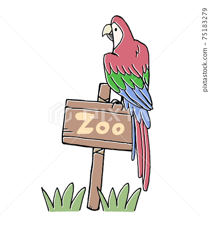 紅綠金剛鸚鵡在動物園裡的插圖 75183279