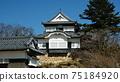 Bicense Matsuyama Castle 75184920