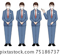 Men in masked suit pose set whole body 75186737