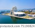 臺灣高雄海洋流行音樂中心Taiwan Kaohsiung Pop Music Center 75190824