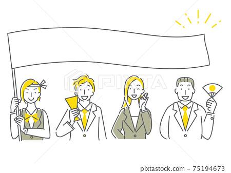 支持職業和工作變動的四個在職男女的簡單線條藝術插圖 75194673