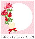 紅玫瑰花框背景素材 75196776