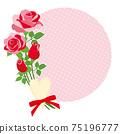 紅玫瑰花框背景素材 75196777