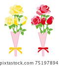 紅玫瑰和黃玫瑰花束套 75197894