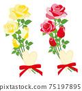 紅玫瑰和黃玫瑰花束套 75197895