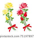 紅玫瑰和黃玫瑰花束套 75197897