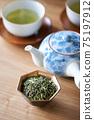 茶葉的綠茶圖像放在一個小碗裡 75197912