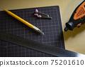 美工刀設計刀美工業餘愛好生產鉗子秤研磨機Macro 75201610