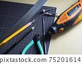 美工刀設計刀美工業餘愛好生產鉗子秤研磨機Macro 75201614