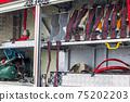 fire truck equipment inside back of the car 75202203