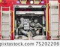 fire truck equipment inside back vehicle 75202206
