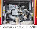 fire truck equipment inside back of the car 75202209