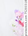 핑크와 보라색의 예쁜 딸 75203318
