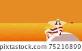 一個女人放鬆與拐杖和黃昏的大海的插圖 75216899