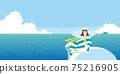 一個女人和海relaxing著拐杖放鬆的例證 75216905