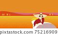 一個女人放鬆著拐杖和黃昏景觀的插圖 75216909