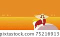 一個女人放鬆著拐杖和黃昏景觀的插圖 75216913