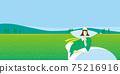 一個女人和一個relaxing著拐杖放鬆的風景插圖 75216916