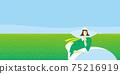 一個女人和一個relaxing著拐杖放鬆的風景插圖 75216919