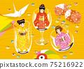 一個矮小的女孩穿著和服在桌子上玩的日式插圖 75216922