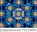 Muti power engine concept background 3d render 75219005