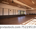 木製體育館 75229519