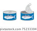 罐頭食品的插圖 75233394