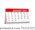 Calendar for year 2021. Week starts with sunday 75233727