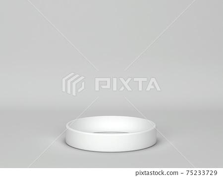 Blank rubber wristband mockup 75233729