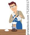 男子享受滴濾咖啡 75250317