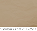 paper texture background. close-up of crumpled decorative paper 75252511
